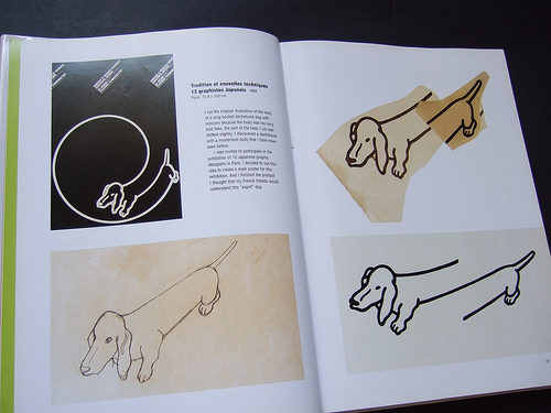 Shigeo Fukuda Masterworks par Parka81