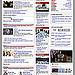 Cyberpresse | Actualités - International- National- Cinéma - Technologie - Habitation - Affaires - Automobile- Environnement - Opinions - Sports - Photos - Vidéos - Voyages (20090120) par gabyu