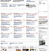 Canoë - Le portail d'information sur l'actualité et le divertissement (20090120) par gabyu