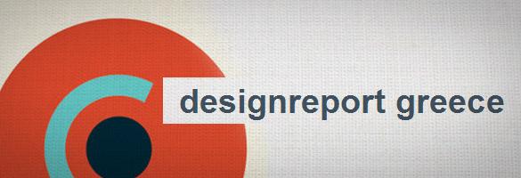 designgrec
