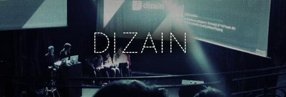 2007 Revivez la passionnante septième soirée DIZAIN!: ) #design #interactif #graphisme #dizain