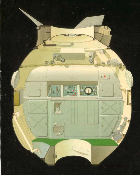 espace6