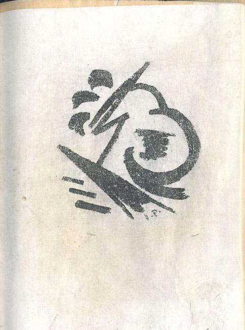 cov05
